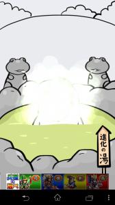 ノノモン_5