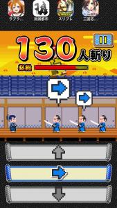 チャンバラ侍_3