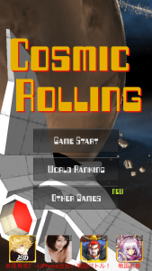 CosmicRolling_1