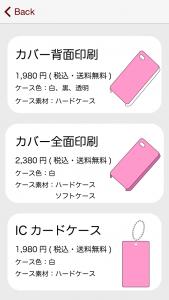 Designing Case_2