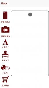 Designing Case_3