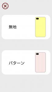 Designing Case_5