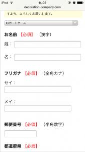 Designing Case_8