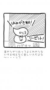 草生えぬww_9