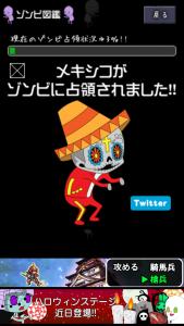 ふえ~るゾンビ_11