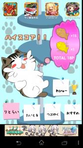 腹ぺこシマちゃん_11