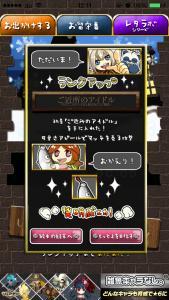 燃えろ闘魂!売るぞマッチ!_9