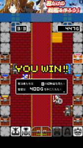 一本道RPG外伝 _15