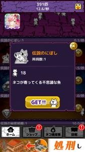 ネコの惑星_4