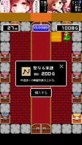一本道RPG外伝 _5