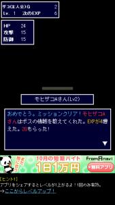 ザコのこぶし ギャグアクション_14