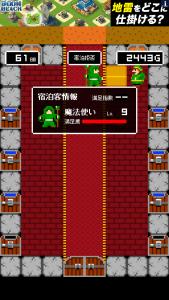 一本道RPG外伝 _19