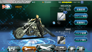 FINAL FANTASY VII G-BIKE_11