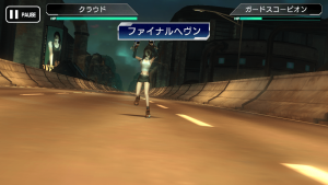 FINAL FANTASY VII G-BIKE_8