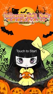 Halloween night Magic_1