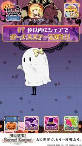 Halloween night Magic_2