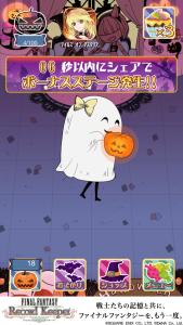 Halloween night Magic_6