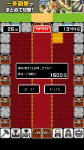 一本道RPG外伝 _16