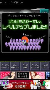 ふえ~るゾンビ_6