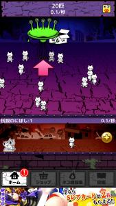 ネコの惑星_6