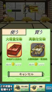 かぐや姫の竹取絵巻_11