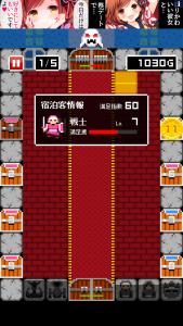 一本道RPG外伝 _28