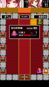 一本道RPG外伝 _6