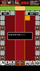 一本道RPG外伝 _21