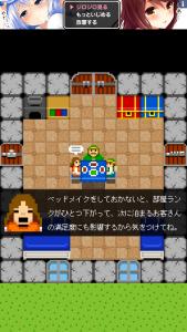 一本道RPG外伝 _25