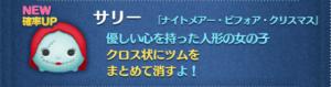 ハロウィン2枚目ニュース_4