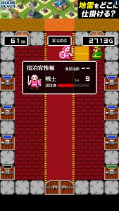 一本道RPG外伝 _18