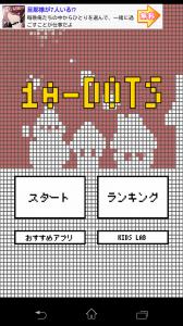 10-DOTS_1