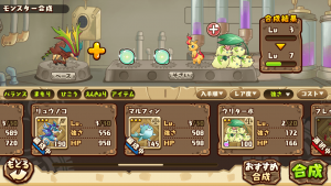 千年の巨神_24