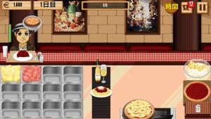 ピザの達人_5