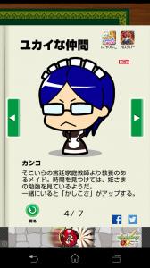 わがまま姫_10
