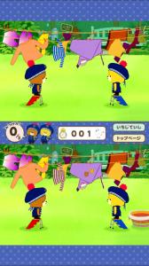 ゲーム画面_ステージ(かんたん-1)
