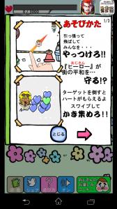 おじショット_1
