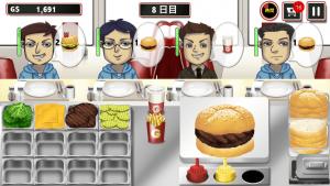 ハンバーガーの達人_5