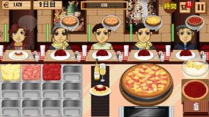 ピザの達人_12