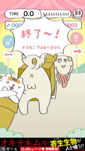 ねこみわけ_6