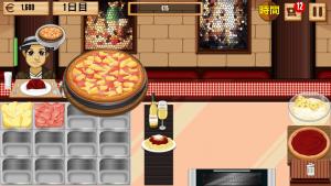 ピザの達人_7
