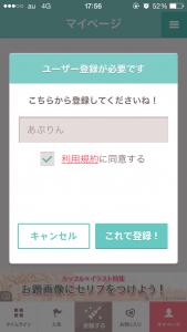キュンくる_7
