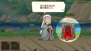千年の巨神_5