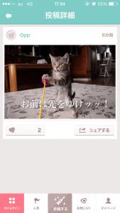 キュンくる_3
