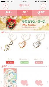 恋するマップコラボ_4