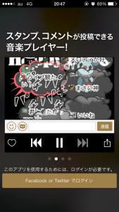 黒夢公式アプリ_7