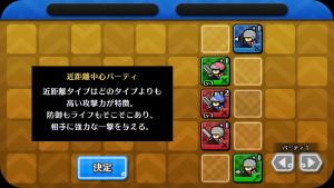 5×5ウォーズ_4