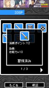 タワーヒーロー_13