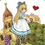 新アリスの不思議なティーパーティー_R
