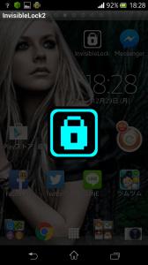 Invisible Lock 2_3